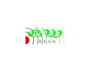 北京绿色天波防护技术有限公司