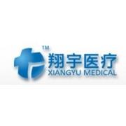 安阳市翔宇医疗设备有限公司