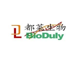 南京都莱生物技术有限公司