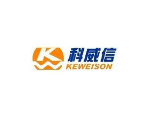 科威信医疗器材焊接自动化设备有限公司