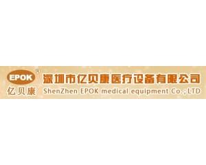 英特赛克医疗器械(常州)有限公司