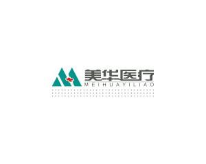珠海美华医疗科技有限公司