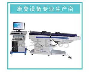 三维电脑多功能腰椎治疗机