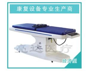 微电脑多功能腰椎治疗机