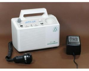 CTJ-1A型便携式超声多普勒胎音仪