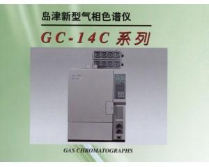 岛津新型气相色谱仪