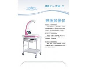 静脉显像仪