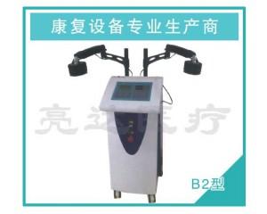 半导体激光治疗机(B2型)