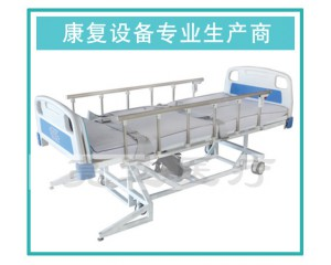 电动护理(起立)床