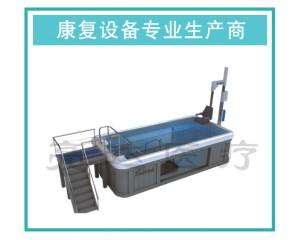 多功能康复水疗训练装置