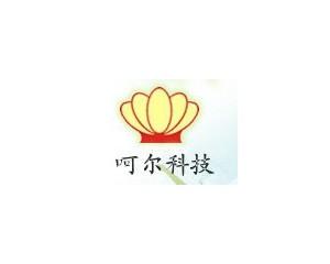 武汉呵尔医疗科技发展有限公司