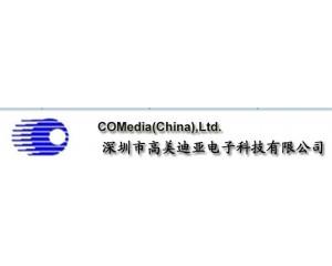 广州市康跃电子科技有限公司