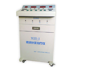 微波针灸治疗仪(豪华型)