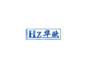深圳市华欧变频电源有限公司