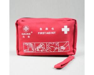高德家庭户外两用急救包应急包A型