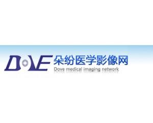 武汉医软科技有限公司