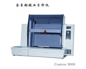 全自动血凝仪(Coatron3000