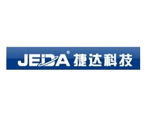 江苏省捷达科技发展有限公司
