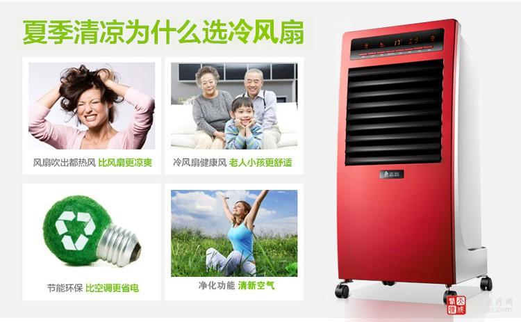 志高空调室内机风扇接线图
