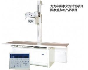 GS-130-H医用诊断高频X射线机