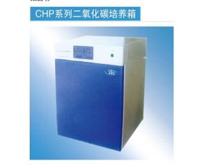 二氧化碳培养箱 CHP