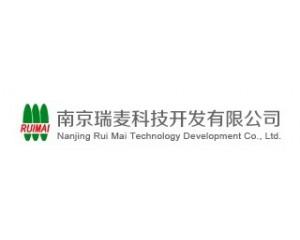 南京瑞麦科技开发有限公司
