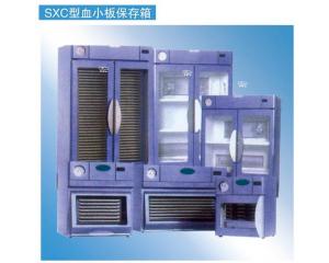 血小板保存箱 SXC