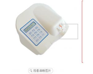 RAMP 单通道干式荧光分析仪