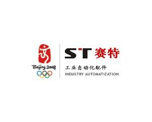 广州赛特工业自动化配件有限公司