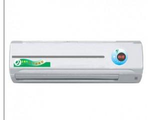 动态空气消毒机(壁挂式)