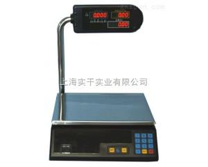 上海计数电子秤