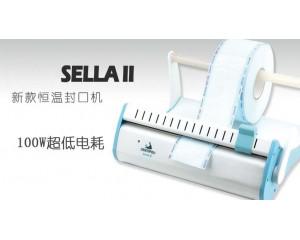 封口机 Sella II