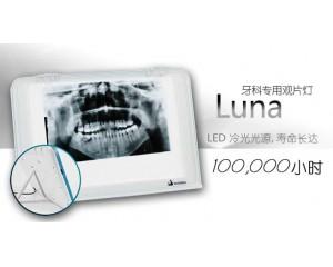 观片灯 > Luna