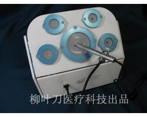单孔腹腔镜模拟台