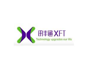 深圳市讯丰通电子有限公司