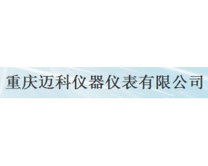 艾德姆衡器(武汉)有限公司