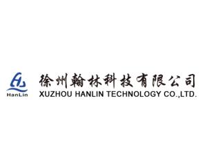 徐州翰林科技有限公司