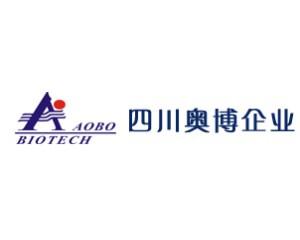 四川奥博生物技术有限公司