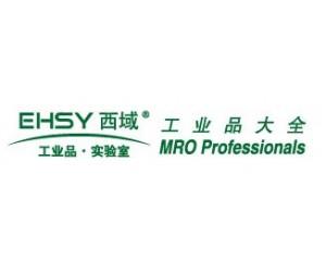 上海西域机电系统有限公司