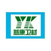 北京市密云县益康卫生材料厂