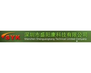 深圳市盛阳康科技有限公司