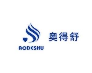 深圳施朗特辐射防护科技有限公司