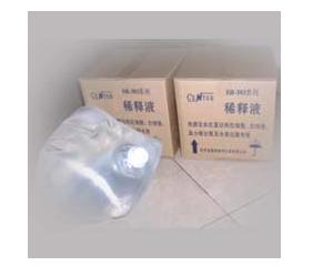 SH-303稀释液