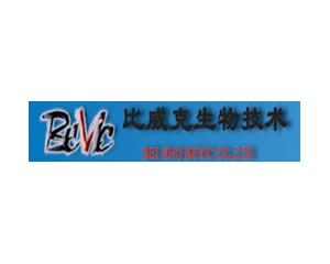 北京比威克生物技术有限责任公司
