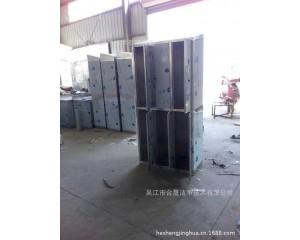 不锈钢净化产品