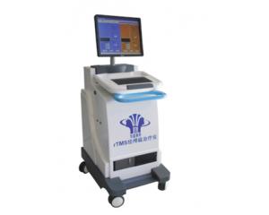 医用rTMS经颅磁治疗仪