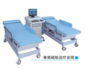 医用骨质疏松治疗系统-计算机式