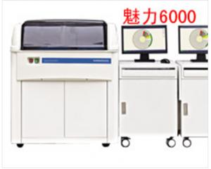 魅力6000生化分析仪