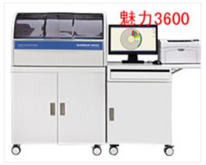 魅力3600生化分析仪