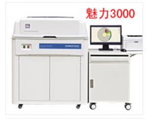 魅力3000生化分析仪